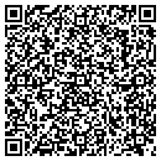 QR-код с контактной информацией организации АГАШ ТОО
