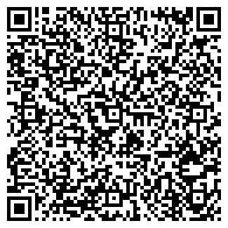 QR-код с контактной информацией организации АМФРОДЕНТ