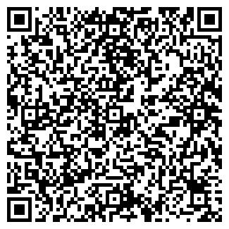 QR-код с контактной информацией организации ЛИНТЕКС ТД