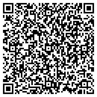 QR-код с контактной информацией организации МИРАЖ-МРВ