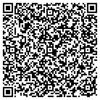 QR-код с контактной информацией организации СЕЗОН ОХОТЫ НА ДРУЗЕЙ