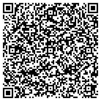 QR-код с контактной информацией организации ЛАЗЕРНЫЙ ЦЕНТР