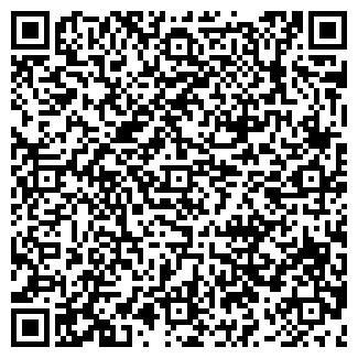 QR-код с контактной информацией организации ЛОСИНЫЙ РАЙ