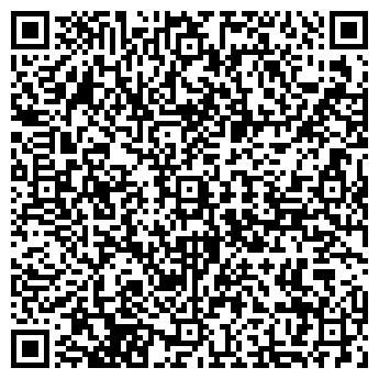 QR-код с контактной информацией организации КОЖРЕМСЕРВИС