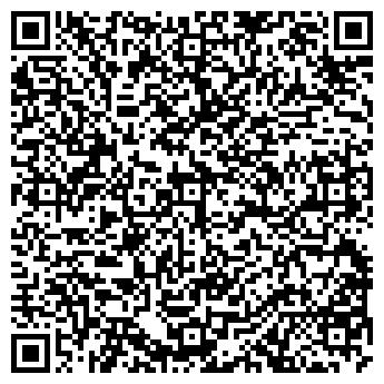 QR-код с контактной информацией организации МОБИЛЬНАЯ СВЯЗЬ