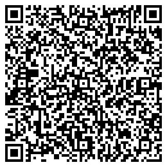 QR-код с контактной информацией организации КВАСЪ