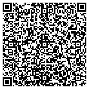 QR-код с контактной информацией организации АЙ-ТИ-ЭМ, ООО