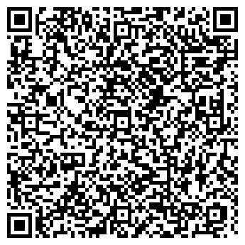 QR-код с контактной информацией организации ВНЕШНЯЯ СВЯЗЬ, ООО