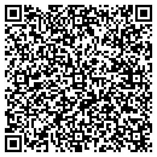 QR-код с контактной информацией организации АГЛА ТОО