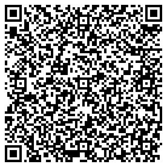 QR-код с контактной информацией организации МС-СЕРВИС, ООО