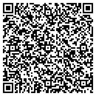 QR-код с контактной информацией организации АГНАЙ