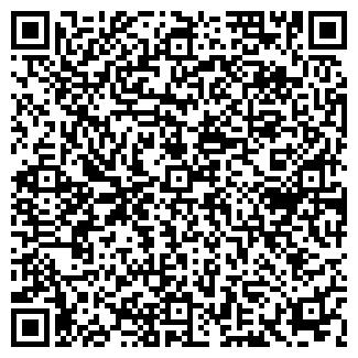 QR-код с контактной информацией организации QBIX