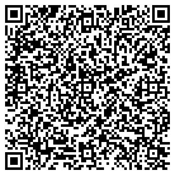 QR-код с контактной информацией организации ВИДЕО И АУДИО ДИЗАЙН