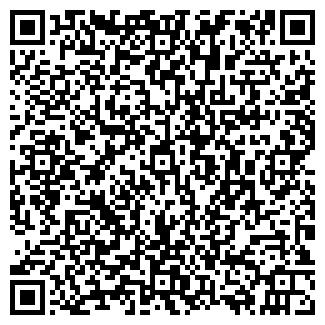 QR-код с контактной информацией организации КОРСА-ФИЛЬМ