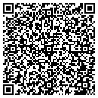 QR-код с контактной информацией организации САЛОН AV