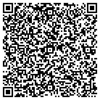QR-код с контактной информацией организации GIGA-AUDIO