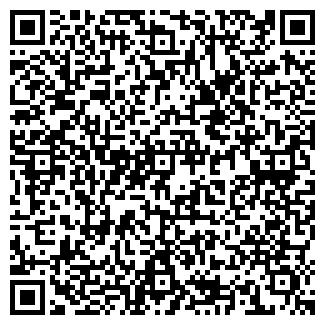 QR-код с контактной информацией организации HI-FI AUDIO