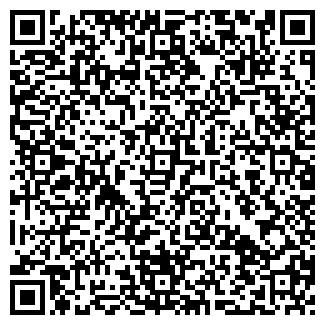 QR-код с контактной информацией организации БОНДАРЬ, ИП