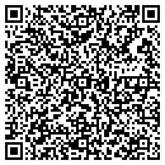 QR-код с контактной информацией организации НТ-ОН-ЛАЙН