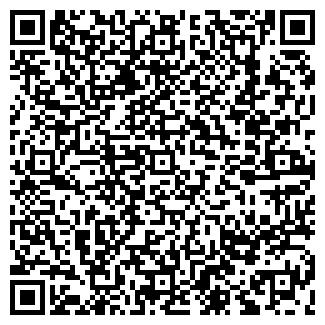 QR-код с контактной информацией организации АГРО-МЕРКУР
