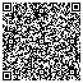 QR-код с контактной информацией организации АГРО-ПУСК ТОО