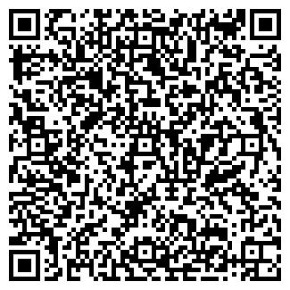 QR-код с контактной информацией организации БАРБАРА