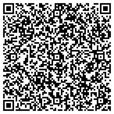 QR-код с контактной информацией организации ГУЯН И К ЮВЕЛИРНЫЙ САЛОН