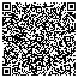 QR-код с контактной информацией организации КЛАССИК ЛАЙН