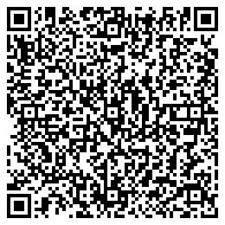 QR-код с контактной информацией организации АД - Х ТОО