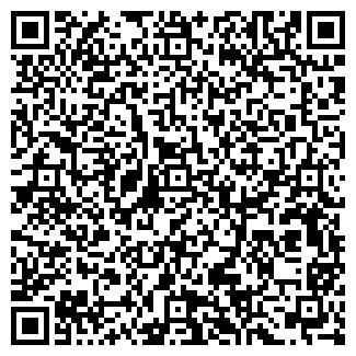 QR-код с контактной информацией организации АДАКО ТОО