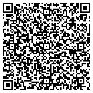 QR-код с контактной информацией организации ПАК, ЧП