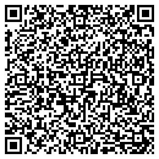 QR-код с контактной информацией организации АДАНИ ТОО