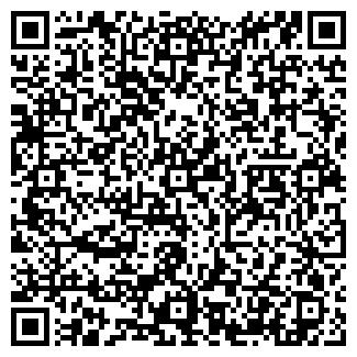 QR-код с контактной информацией организации БК-СЕВЕР, ЗАО