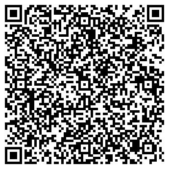 QR-код с контактной информацией организации РАЙН-СЕРВИС, ООО