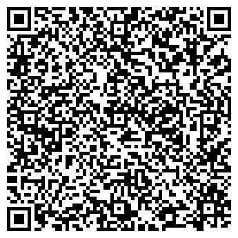QR-код с контактной информацией организации ТЕРЕС-СЕРВИС, ООО