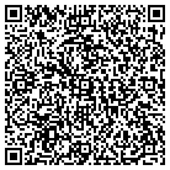 QR-код с контактной информацией организации САНТА ХАУС