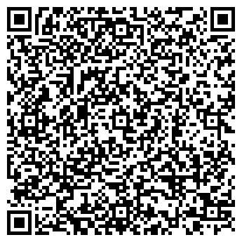 QR-код с контактной информацией организации РЫБИНСКАЯ СТРОЙБАЗА