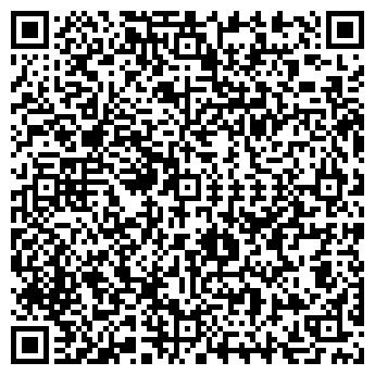 QR-код с контактной информацией организации ХОЛЗАКОВ, ЧП