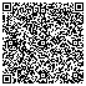 QR-код с контактной информацией организации АДВЕРТАЙЗИНГ ГАЗЕТА