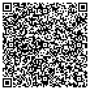 QR-код с контактной информацией организации РЫБАЧТЕ С НАМИ