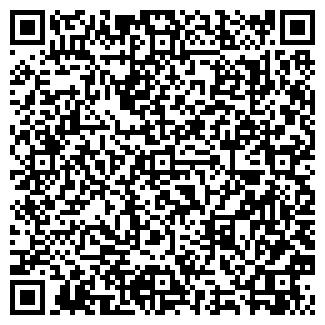 QR-код с контактной информацией организации АДЕМ ЗАО