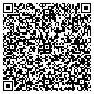QR-код с контактной информацией организации АДИЛ ТОО