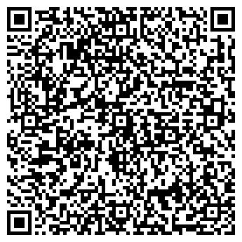 QR-код с контактной информацией организации А. В. К.-ТИМОШКА