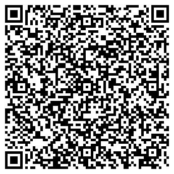 QR-код с контактной информацией организации ПРАВОСЛАВНАЯ КНИГА