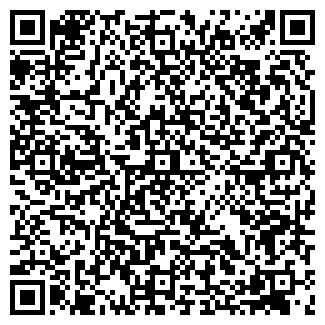 QR-код с контактной информацией организации КАНЦБУРГ