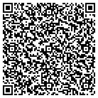QR-код с контактной информацией организации ОНЕГА, ООО