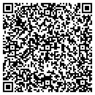QR-код с контактной информацией организации АДОПЕН ТОО