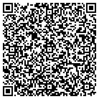 QR-код с контактной информацией организации ГРИНЛАЙН, ООО