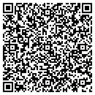 QR-код с контактной информацией организации АДС СИСТЕМ ТОО