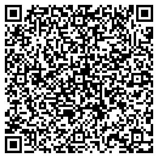 QR-код с контактной информацией организации АДС ТОО